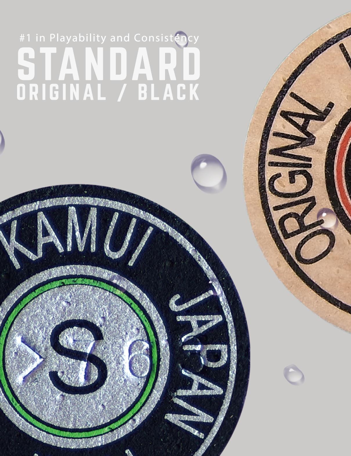KAMUIBRAND WEBSITE1